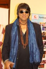 Mukesh Khanna Will Inaugurate His Website Shaktiman Wax Statue on 3rd March 2017 (37)_58bacec7f2f24.JPG