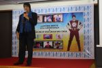 Mukesh Khanna Will Inaugurate His Website Shaktiman Wax Statue on 3rd March 2017 (46)_58bacea22df6c.JPG