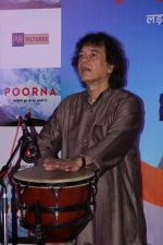 Zakir Hussain at the Music Launch Of Film Poorna on 3rd March 2017 (24)_58bace308e82c.JPG