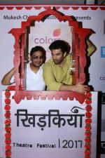 Aditya Roy Kapoor at The Second Edition Of Colours Khidkiyaan Theatre Festival in __Sathaye College on 4th March 2017 (40)_58bd0007737c2.JPG