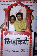 Aditya Roy Kapoor at The Second Edition Of Colours Khidkiyaan Theatre Festival in __Sathaye College on 4th March 2017 (41)_58bd00097abf9.JPG
