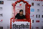 Amit Sadh at The Second Edition Of Colours Khidkiyaan Theatre Festival in __Sathaye College on 4th March 2017 (43)_58bd004bb5097.JPG