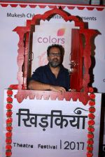 Anand L Rai at The Second Edition Of Colours Khidkiyaan Theatre Festival in __Sathaye College on 4th March 2017 (25)_58bd0063033ae.JPG