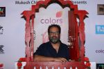 Anand L Rai at The Second Edition Of Colours Khidkiyaan Theatre Festival in __Sathaye College on 4th March 2017 (27)_58bd006685709.JPG