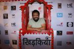 Anubhav Sinha at The Second Edition Of Colors Khidkiyaan Theatre Festival on 5th March 2017 (18)_58bd086098e32.JPG