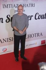 Anupam Kher walk the ramp for Mijwan-Summer 2017 Show on 5th March 2017 (46)_58bd0f496cca6.JPG