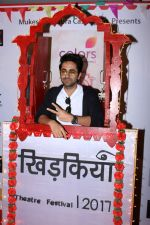 Ayushmann Khurrana at The Second Edition Of Colors Khidkiyaan Theatre Festival on 5th March 2017 (94)_58bd08f4e9def.JPG