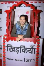 Dino Morea at The Second Edition Of Colors Khidkiyaan Theatre Festival on 5th March 2017 (40)_58bd090abfa6d.JPG