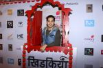 Dino Morea at The Second Edition Of Colors Khidkiyaan Theatre Festival on 5th March 2017 (41)_58bd090cab8c3.JPG