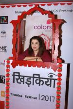 Farah Khan at The Second Edition Of Colours Khidkiyaan Theatre Festival in __Sathaye College on 4th March 2017 (80)_58bd007ce54db.JPG