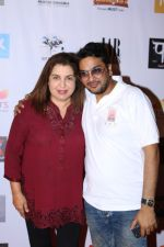 Farah Khan at The Second Edition Of Colours Khidkiyaan Theatre Festival in __Sathaye College on 4th March 2017 (78)_58bd0079e881f.JPG