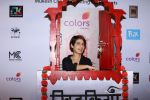 Fatima Sana Shaikh at The Second Edition Of Colors Khidkiyaan Theatre Festival on 5th March 2017 (48)_58bd0919c2020.JPG