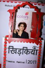 Fatima Sana Shaikh at The Second Edition Of Colors Khidkiyaan Theatre Festival on 5th March 2017 (51)_58bd091e81567.JPG
