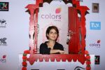 Fatima Sana Shaikh at The Second Edition Of Colors Khidkiyaan Theatre Festival on 5th March 2017 (52)_58bd0920183fa.JPG