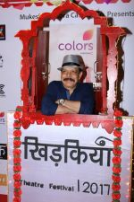 Govind Namdev at The Second Edition Of Colors Khidkiyaan Theatre Festival on 5th March 2017 (93)_58bd092a00c53.JPG