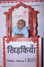 Hansal Mehta at The Second Edition Of Colours Khidkiyaan Theatre Festival in __Sathaye College on 4th March 2017 (60)_58bd008a38829.JPG