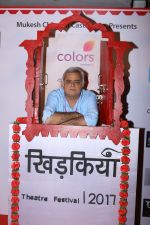 Hansal Mehta at The Second Edition Of Colours Khidkiyaan Theatre Festival in __Sathaye College on 4th March 2017 (64)_58bd0098396cf.JPG