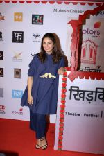 Huma Qureshi at The Second Edition Of Colours Khidkiyaan Theatre Festival in __Sathaye College on 4th March 2017 (79)_58bd009933c0e.JPG