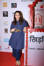 Huma Qureshi at The Second Edition Of Colours Khidkiyaan Theatre Festival in __Sathaye College on 4th March 2017 (82)_58bd009ea36ac.JPG