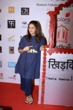 Huma Qureshi at The Second Edition Of Colours Khidkiyaan Theatre Festival in __Sathaye College on 4th March 2017 (83)_58bd00a119249.JPG