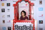 Kiran Rao at The Second Edition Of Colors Khidkiyaan Theatre Festival on 5th March 2017 (96)_58bd09381c426.JPG