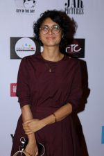 Kiran Rao at The Second Edition Of Colors Khidkiyaan Theatre Festival on 5th March 2017 (98)_58bd093a54b75.JPG