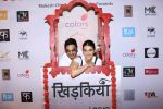 Kriti Sanon at The Second Edition Of Colours Khidkiyaan Theatre Festival in __Sathaye College on 4th March 2017 (53)_58bd00b93816a.JPG