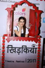 Kriti Sanon at The Second Edition Of Colours Khidkiyaan Theatre Festival in __Sathaye College on 4th March 2017 (61)_58bd00c328fa8.JPG