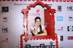 Kriti Sanon at The Second Edition Of Colours Khidkiyaan Theatre Festival in __Sathaye College on 4th March 2017 (63)_58bd00c6a4c1f.JPG
