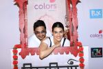 Kriti Sanon at The Second Edition Of Colours Khidkiyaan Theatre Festival in __Sathaye College on 4th March 2017 (66)_58bd00cb62f5d.JPG