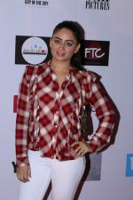 Mahi Vij at The Second Edition Of Colours Khidkiyaan Theatre Festival in __Sathaye College on 4th March 2017 (9)_58bd00dbde9b6.JPG