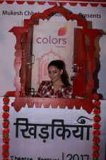 Mahi Vij at The Second Edition Of Colours Khidkiyaan Theatre Festival in __Sathaye College on 4th March 2017 (12)_58bd00e118445.JPG