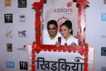 Manisha Koirala at The Second Edition Of Colors Khidkiyaan Theatre Festival on 5th March 2017 (111)_58bd095730c9f.JPG