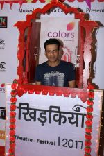 Manoj Bajpai at The Second Edition Of Colors Khidkiyaan Theatre Festival on 5th March 2017 (72)_58bd0960850f3.JPG