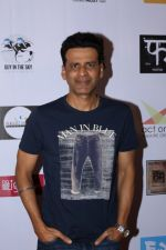 Manoj Bajpai at The Second Edition Of Colors Khidkiyaan Theatre Festival on 5th March 2017 (73)_58bd0961db002.JPG