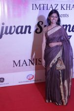 Nandita Das walk the ramp for Mijwan-Summer 2017 Show on 5th March 2017 (26)_58bd0faa8c2ed.JPG