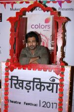 Nikhil Dwivedi at The Second Edition Of Colors Khidkiyaan Theatre Festival on 5th March 2017 (81)_58bd0989322ca.JPG