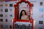 Ragini Khanna at The Second Edition Of Colors Khidkiyaan Theatre Festival on 5th March 2017 (78)_58bd09996eb78.JPG