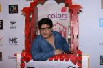 Sajid Khan at The Second Edition Of Colors Khidkiyaan Theatre Festival on 5th March 2017 (75)_58bd09c7a3ae8.JPG