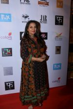 Shabana Azmi at The Second Edition Of Colors Khidkiyaan Theatre Festival on 5th March 2017 (10)_58bd09def1231.JPG