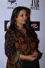 Shabana Azmi at The Second Edition Of Colors Khidkiyaan Theatre Festival on 5th March 2017 (11)_58bd09e07b3c3.JPG