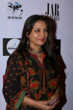 Shabana Azmi at The Second Edition Of Colors Khidkiyaan Theatre Festival on 5th March 2017 (9)_58bd0a4ceefe8.JPG