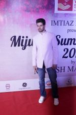 Sooraj Pancholi walk the ramp for Mijwan-Summer 2017 Show on 5th March 2017 (33)_58bd10113832f.JPG