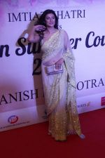 Sushmita Sen walk the ramp for Mijwan-Summer 2017 Show on 5th March 2017 (27)_58bd103b91916.JPG