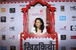 Swara Bhaskar at The Second Edition Of Colors Khidkiyaan Theatre Festival on 5th March 2017 (57)_58bd0a113b875.JPG