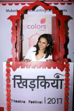 Swara Bhaskar at The Second Edition Of Colors Khidkiyaan Theatre Festival on 5th March 2017 (60)_58bd0a1489bb7.JPG