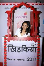 Swara Bhaskar at The Second Edition Of Colors Khidkiyaan Theatre Festival on 5th March 2017 (61)_58bd0a1699df3.JPG