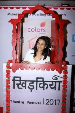 Swara Bhaskar at The Second Edition Of Colors Khidkiyaan Theatre Festival on 5th March 2017 (62)_58bd0a1875249.JPG