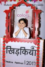 Taapsee Pannu at The Second Edition Of Colors Khidkiyaan Theatre Festival on 5th March 2017 (115)_58bd0a2504697.JPG