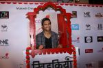 Vicky Kaushal at The Second Edition Of Colors Khidkiyaan Theatre Festival on 5th March 2017 (62)_58bd0a3348f7c.JPG